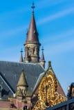 ειρήνη παλατιών της Χάγης Στοκ Εικόνες