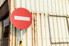 εισάγει όχι το σημάδι Στοκ φωτογραφίες με δικαίωμα ελεύθερης χρήσης