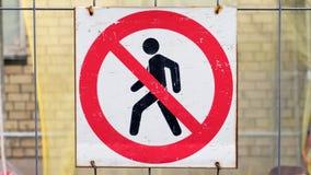 εισάγει όχι το σημάδι Στοκ εικόνες με δικαίωμα ελεύθερης χρήσης