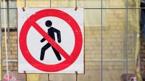 εισάγει όχι το σημάδι Στοκ φωτογραφία με δικαίωμα ελεύθερης χρήσης