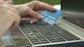 Εισάγετε το αριθμό πιστωτικής κάρτας απόθεμα βίντεο