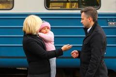 Εισαγωγή μωρών Στοκ Εικόνες