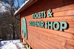 Εισιτήρια και κατάστημα αναμνηστικών στοκ φωτογραφίες