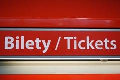 εισιτήρια Στοκ Φωτογραφία