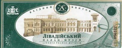 Εισιτήριο εισόδων στο παλάτι Livadia Στοκ Εικόνες