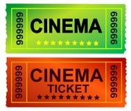 εισιτήριο κινηματογράφων διανυσματική απεικόνιση