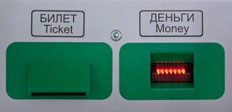 εισιτήριο μηχανών Στοκ Εικόνες