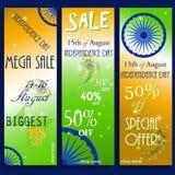 Ειδική προσφορά έκπτωσης πώλησης για τον ινδικό εορτασμό ημέρας της ανεξαρτησίας Στοκ Εικόνα