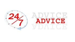 Ειδική υπηρεσία υποστήριξης ποιοτικών συμβουλών διανυσματική απεικόνιση