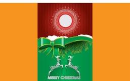 Ειδικό σχέδιο φυλλάδιων Χριστουγέννων Στοκ εικόνες με δικαίωμα ελεύθερης χρήσης