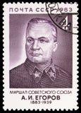 Εκατονταετία γέννησης του Α ? Egorov, σοβιετικοί στρατιωτικοί διοικητές serie, circa 1983 στοκ φωτογραφία με δικαίωμα ελεύθερης χρήσης