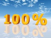 εκατό ένα τοις εκατό ελεύθερη απεικόνιση δικαιώματος