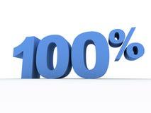εκατό ένα τοις εκατό Στοκ φωτογραφία με δικαίωμα ελεύθερης χρήσης