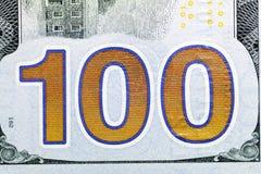 Εκατό αμερικανικά δολάρια στοκ εικόνες με δικαίωμα ελεύθερης χρήσης
