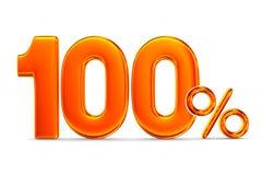 Εκατό τοις εκατό στο άσπρο υπόβαθρο Απομονωμένο τρισδιάστατο illustratio Στοκ φωτογραφία με δικαίωμα ελεύθερης χρήσης