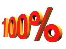 100%, εκατό τοις εκατό Στοκ φωτογραφία με δικαίωμα ελεύθερης χρήσης