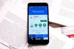 Εκδοτικό wikipedia Στοκ Εικόνες