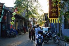 Εκείνα τα πράγματα στην παλαιά πόλη Luoyang Στοκ φωτογραφίες με δικαίωμα ελεύθερης χρήσης