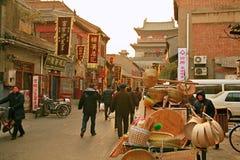 Εκείνα τα πράγματα στην παλαιά πόλη Luoyang Στοκ εικόνες με δικαίωμα ελεύθερης χρήσης