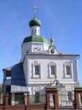 εκκλησία ορθόδοξη Στοκ φωτογραφίες με δικαίωμα ελεύθερης χρήσης