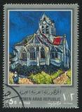 Εκκλησία σε Auvers από το Βαν Γκογκ Στοκ Εικόνες