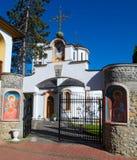 Εκκλησία στο μοναστήρι σύνθετο Privina Glava, Sid, Σερβία Στοκ Φωτογραφία