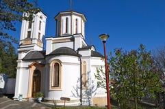 Εκκλησία στο μοναστήρι σύνθετο Privina Glava, Sid, Σερβία Στοκ Εικόνες