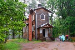 Εκκλησία του εικονιδίου Konev της μητέρας του Θεού Στοκ φωτογραφία με δικαίωμα ελεύθερης χρήσης