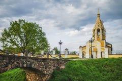Εκκλησία του Nativity της Virgin Όμορφη Ορθόδοξη Εκκλησία στο χωριό Gorodnya, περιοχή Tver, της Ρωσίας στοκ εικόνες