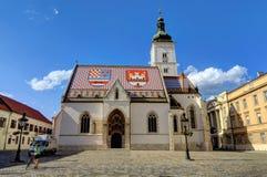 Εκκλησία του ST Mark ` s στο παλαιό Ζάγκρεμπ, Κροατία Στοκ Εικόνες