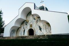 ` Εκκλησία του ST Petka Balgarska ` στοκ εικόνες