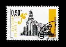 Εκκλησία Bogorodichno Uspenie, νέα χριστιανική εκκλησία serie, circa 2 Στοκ φωτογραφία με δικαίωμα ελεύθερης χρήσης