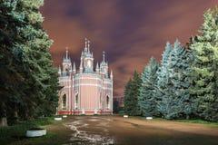 Εκκλησία Chesme, Αγία Πετρούπολη Στοκ φωτογραφίες με δικαίωμα ελεύθερης χρήσης
