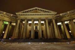 εκκλησία kazan ορθόδοξη Πετρούπολη ρωσικό ST καθεδρικών ναών Στοκ φωτογραφίες με δικαίωμα ελεύθερης χρήσης