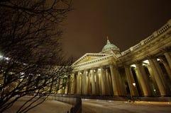 εκκλησία kazan ορθόδοξη Πετρούπολη ρωσικό ST καθεδρικών ναών Στοκ εικόνες με δικαίωμα ελεύθερης χρήσης