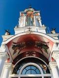 εκκλησία Nicholas ορθόδοξο ST στοκ φωτογραφίες με δικαίωμα ελεύθερης χρήσης