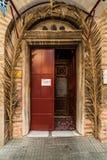 Εκκλησία Panagia Chalkeon, 11ος cectury, Στοκ φωτογραφία με δικαίωμα ελεύθερης χρήσης