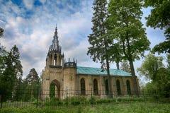 Εκκλησία Αγίου Peter και Pavel Στοκ φωτογραφία με δικαίωμα ελεύθερης χρήσης