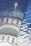 Εκκλησία Αγίου Sava σε Βελιγράδι, αντανάκλαση της λεπτομέρειας Στοκ Φωτογραφία