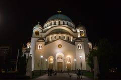 Εκκλησία Αγίου Sava Στοκ Εικόνα