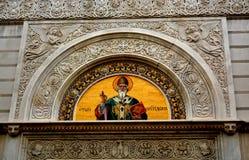 Εκκλησία Αγίου Spyridon στην Τεργέστη, Ιταλία Στοκ Φωτογραφία
