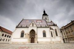 Εκκλησία Ζάγκρεμπ σημαδιών του ST Στοκ φωτογραφίες με δικαίωμα ελεύθερης χρήσης