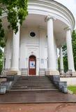 Εκκλησία 1793 μαρτύρων της Μεγάλης Αικατερίνης Μουσείο των κουδουνιών σε Val Στοκ Φωτογραφίες