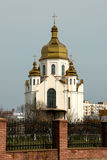 Εκκλησία με το θόλο Στοκ φωτογραφία με δικαίωμα ελεύθερης χρήσης