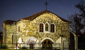 Εκκλησία ονομασμένο σε vilage Staro Selo, Βουλγαρία, πυροβολισμός νύχτας Στοκ φωτογραφία με δικαίωμα ελεύθερης χρήσης
