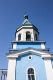 εκκλησία ορθόδοξη Στοκ εικόνα με δικαίωμα ελεύθερης χρήσης