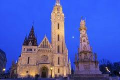 εκκλησία Ουγγαρία Matthias τη&sigma στοκ φωτογραφίες με δικαίωμα ελεύθερης χρήσης
