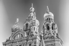 εκκλησία Πετρούπολη Ρωσία savior ST αίματος Στοκ εικόνα με δικαίωμα ελεύθερης χρήσης