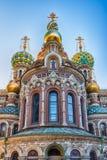 εκκλησία Πετρούπολη Ρωσία savior ST αίματος Στοκ φωτογραφία με δικαίωμα ελεύθερης χρήσης