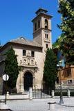 Εκκλησία Σάντα Άννα, Γρανάδα Στοκ εικόνα με δικαίωμα ελεύθερης χρήσης